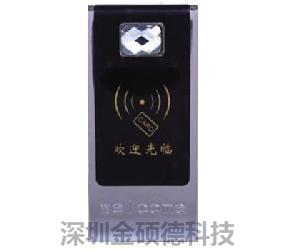 广州白云品牌桑拿锁